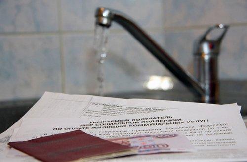 Кран с водой и документы