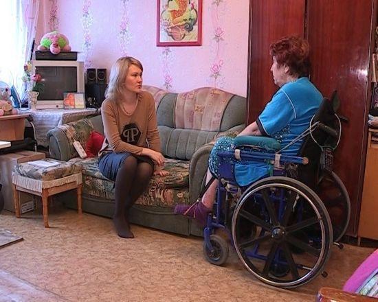 Осмотр инвалида на дому