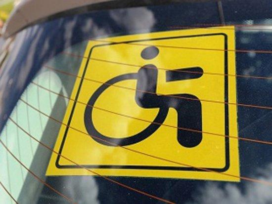 Значок инвалида на машине