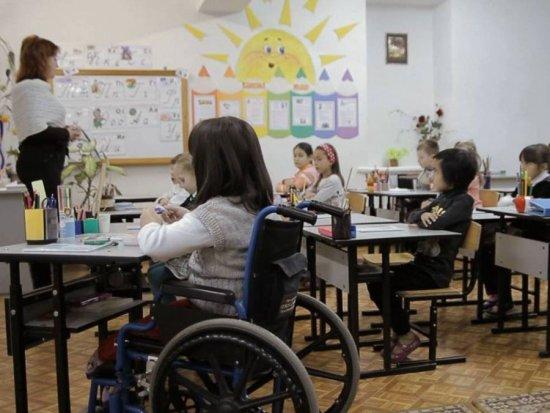 Ребенок-инвалид в классе