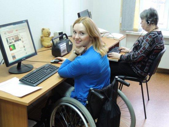 Трудоустроенные инвалиды