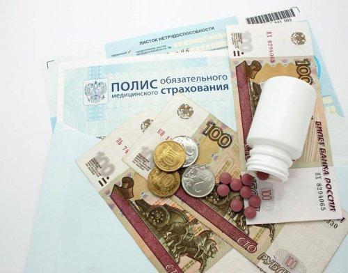 Полис медстрахования, деньги, лекарства
