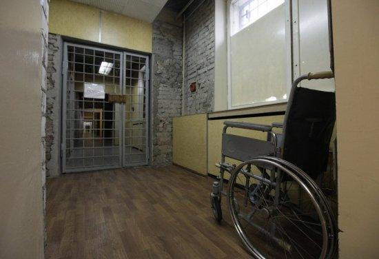Инвалид в тюрьме