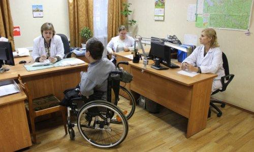Получение инвалидом карты ИПРА