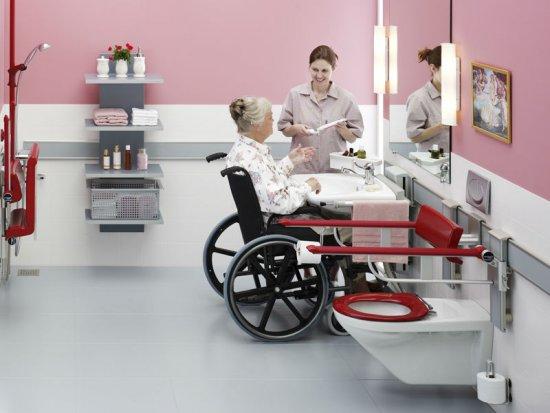 Пансионат для инвалидов