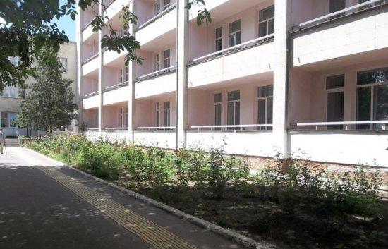Симферопольский пансионат для инвалидов