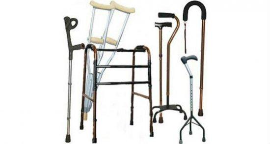 Технические средства для инвалидов