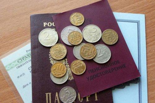 Документы и монеты