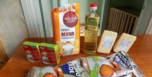 Продукты питания