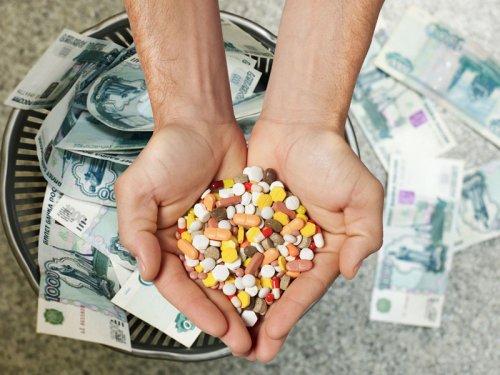 Деньги и лекарства
