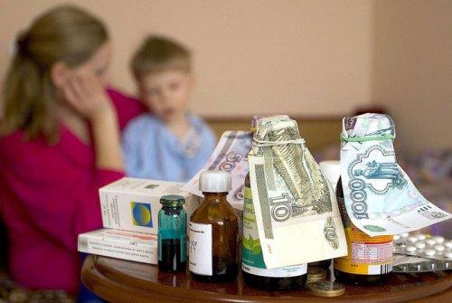 Льготные лекарства для ребенка