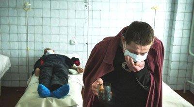 Больные туберкулезом