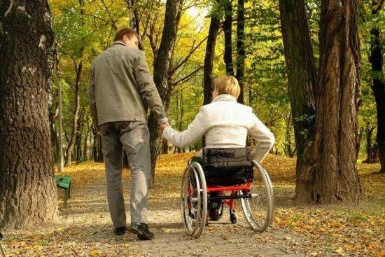 Инвалид в семье
