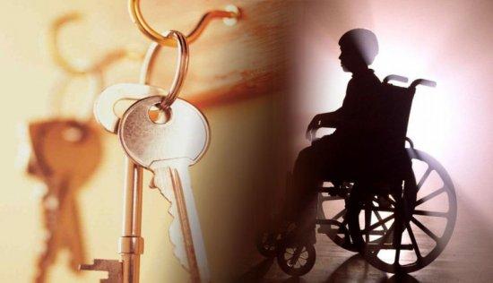 Льготы для инвалидов на получение жилья