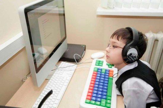 Дистанционное образование для инвалидов