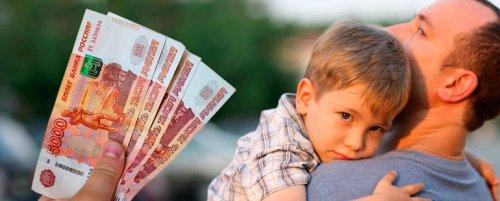 Плата за уход за ребенком-инвалидом