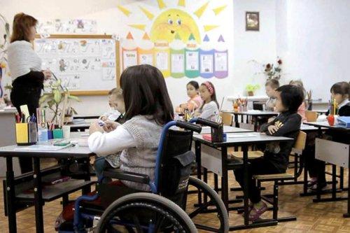 Доступная среда для детей-инвалидов в школе