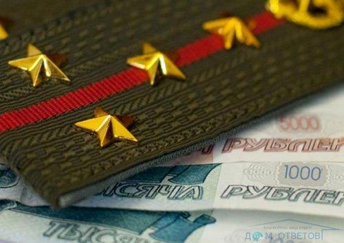 Выплаты военным инвалидам