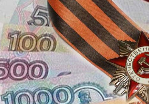 Деньги и ордена