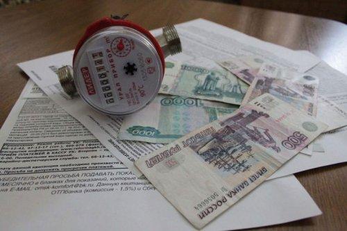 Счетчик воды, деньги, документы