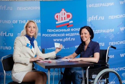 Женщина в инвалидной коляске в ПФР
