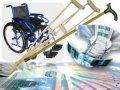 Инвалидная коляска, костыли, деньги