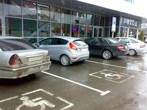 парковочное разрешение