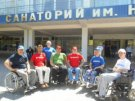 Санаторий для инвалидов