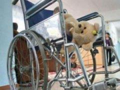 Изображение - Льготы инвалидам с детства invl-detstva