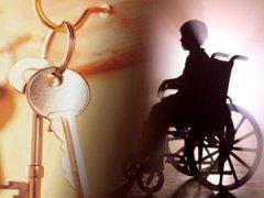 Инвалид и ключи от квартиры