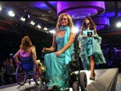 Конкурсы для инвалидов