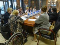 Организация инвалидов