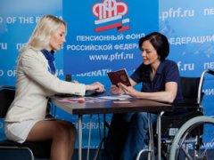 Женщина в инвалидном кресле в пенсионном фонде