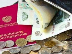 Изображение - Социальная пенсия по инвалидности socialnaja-pensinvl