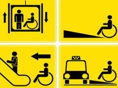 Доступная среда для инвалидов