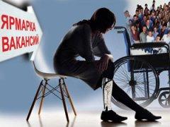 Девушка с инвалидностью на ярмарке вакансий