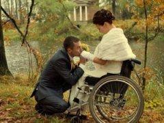Свадьба людей с инвалидностью